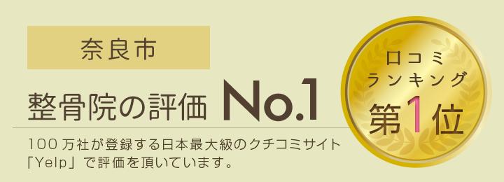 bnr_pc